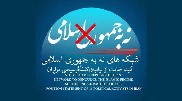فراخوان برای برپائی کارزارجهانی دردفاع از زندانیان سیاسی-عقیدتی
