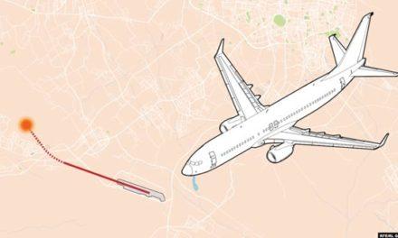 قوه قضائیه از بازداشت «چند نفر» در ارتباط با سرنگونی هواپیمای مسافربری خبر داد