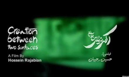 حسین رجبیان فیلم تازهاش را، بهاعتراض، در اینترنت پخش میکند