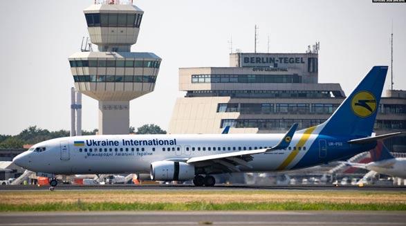 پارلمان اوکراین خواستار عذرخواهی رسمی ایران به خاطر ساقط کردن هواپیما شد
