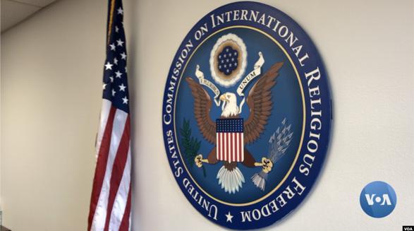 کمیسیون آمریکایی آزادی بینالمللی مذهبی، اقدامات اخیر رژیم ایران علیه بهائیان را محکوم کرد