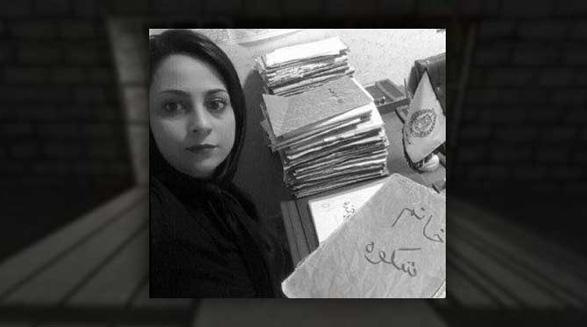 بند زنان زندان اوین؛ سهیلا حجاب به بیمارستان منتقل شد