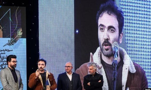 اعتراض هنرمندان به «کشتار ۹۸» در مراسم منتقدان و نویسندگان سینمای ایران  و تهدید نماینده مجلس