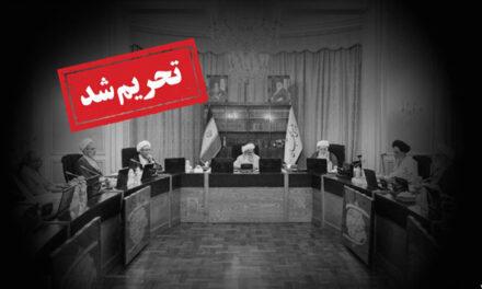 آمریکا کدام یک از اعضای شورای نگهبان را تحریم کرد؛ از جنتی تا یزدی