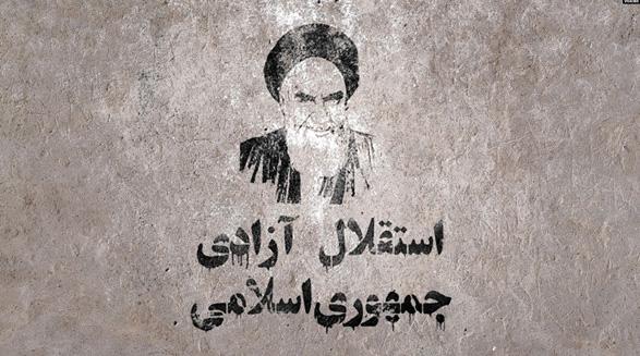 وعدههای رهبران انقلاب پس از ۴۱ سال محقق نشده است