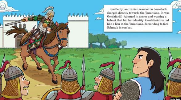 یک کتاب مصور جدید به زبان انگلیسی برای کودکان براساس داستانی از شاهنامه فردوسی منتشر شد