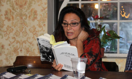 نگاهی به رمان تهران کوه کمرشکن/عزت گوشه گیر