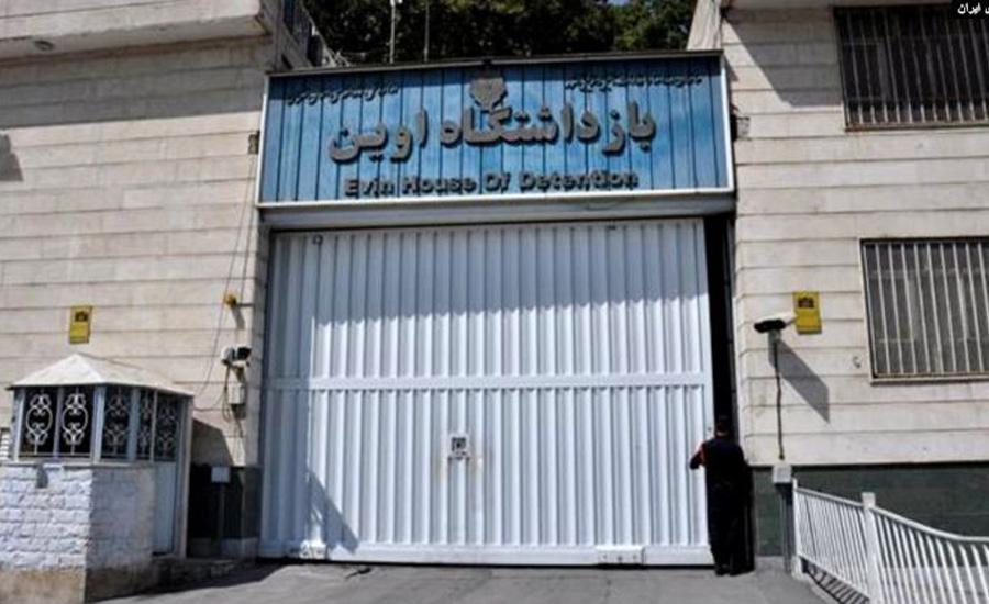 انجمن جهانی قلم خواستار آزادی زندانیان سیاسی و عقیدتی شد