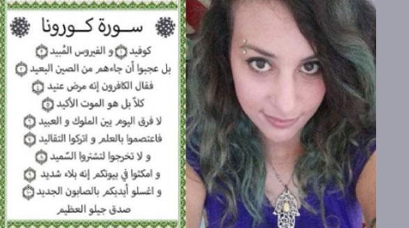 من زنم: زنی همبسته با همه ی قربانیان نادانی/آمنه شرقی/برگردان: عباس شکری