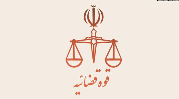با رای دادگاه تجدیدنظر؛ حکم ۱۰۰سال زندان برای ده شهروند تایید شد