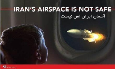 """""""آسمان ایران امن نیست""""/بهرنگ رهبری"""