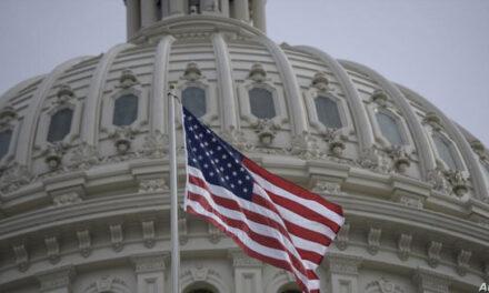 کنگره آمریکا مشغول بررسی طرحهایی برای اصلاح ساختار پلیس است