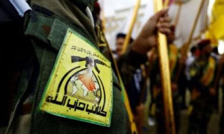 یورش نیروهای عراقی به مقر کتائب حزبالله و بازداشت ۲۰ شبهنظامی تحت حمایت حکومت ایران