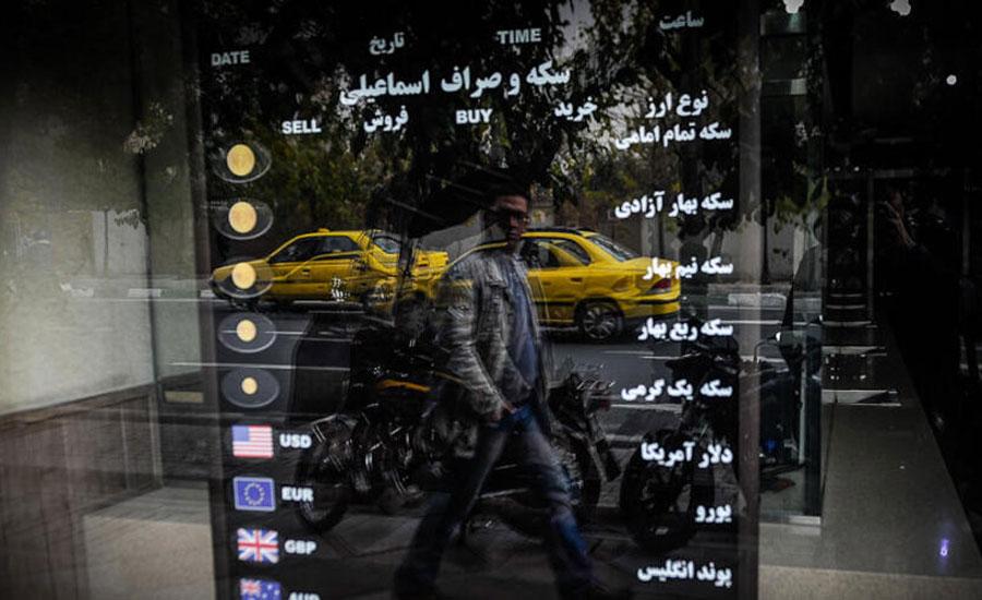 کابوس دلار ۲۰ هزار تومانی به واقعیت پیوست! پرتگاه بحران اقتصادی ایران عمیقتر میشود