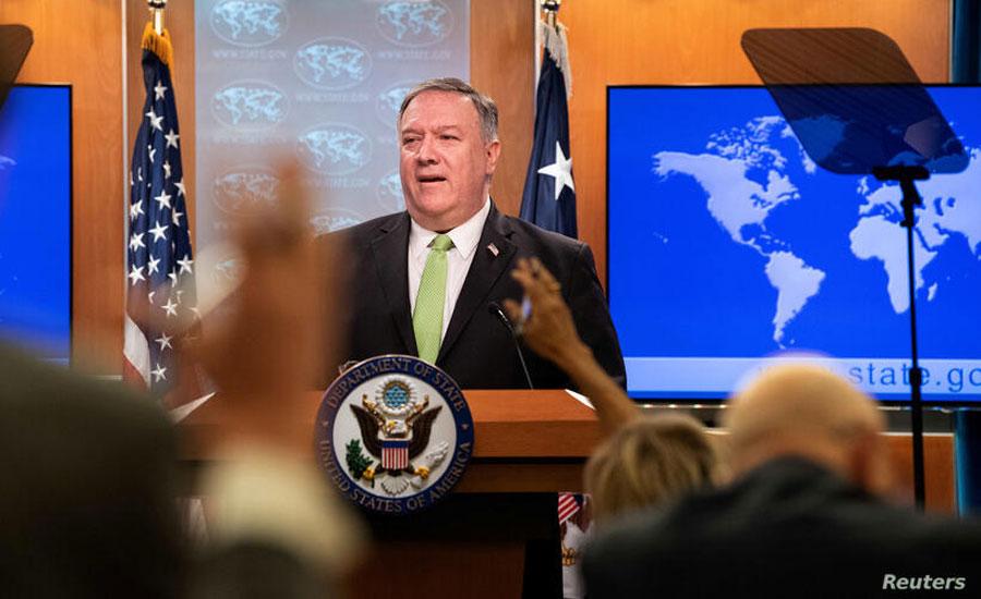 مایک پمپئو: تحریمهای آمریکا علیه کشتیرانی ایران و شرکت وابسته به آن در شانگهای از امروز به اجرا درآمد