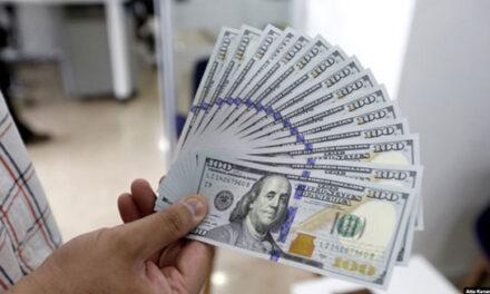 افزایش دوباره قیمت سکه و ارز در ایران