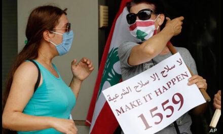معترضان لبنانیها با تحصن در نزدیکی اقامتگاه سفیر فرانسه خواستار خلع سلاح گروه حزبالله شدند