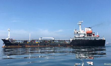 رویترز: آمریکا با هدف قطع دست ونزوئلا از بازار نفت تحریمها را افزایش میدهد