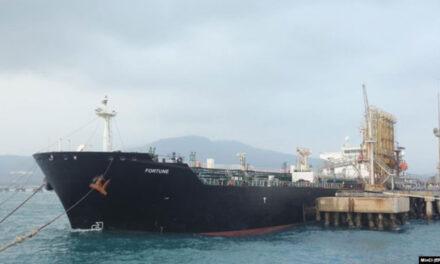 تشکیل پرونده قضایی در آمریکا برای «مصادره معادل نفتِ ارسالی ایران به ونزوئلا»