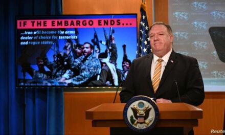 مایک پمپئو: کشورهای منطقه یکصدا خواهان تمدید تحریم تسلیحاتی ایران هستند