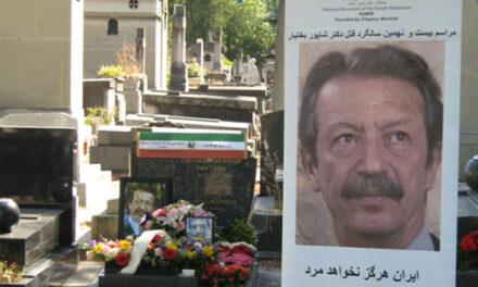 گزارش مراسم بزرگداشت آخرین نخست وزیر مشروطه ایران