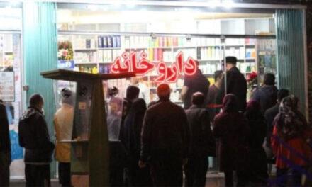 افشای بخش دیگری از فساد در بازار داروی ایران؛ با رانت ارز دریافت می کنند و دارو وارد نمیکنند