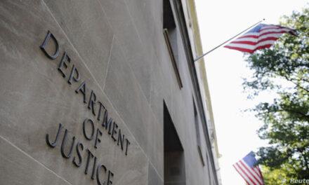 دو شهروند ایرانی و دو شهروند اندونزیایی در آمریکا به نقض تحریمهای ایران متهم شدند