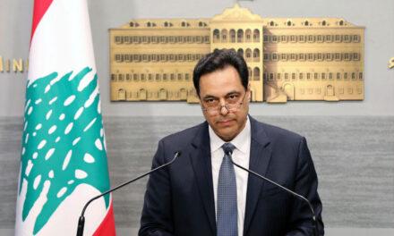 نخست وزیر لبنان از سمت خود استعفا کرد
