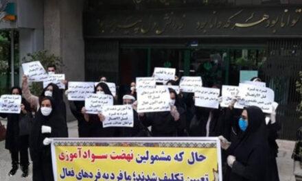 موج تازهای از تجمعات اعتراضی در ایران؛  از تجمع معلمان و رانندگان اتوبوس تا کارگران کارخانجات و صنایع نفت