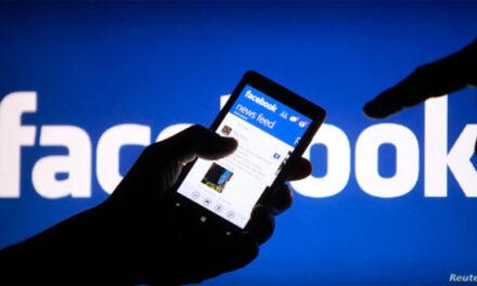 فیسبوک چندین صفحه و حساب اینستاگرامی از ایران را به خاطر انتشار اطلاعات غلط درباره آمریکا مسدود کرد