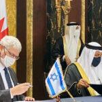 اسرائیل و بحرین توافقنامهای را برای برقراری روابط دیپلماتیک امضا کردند