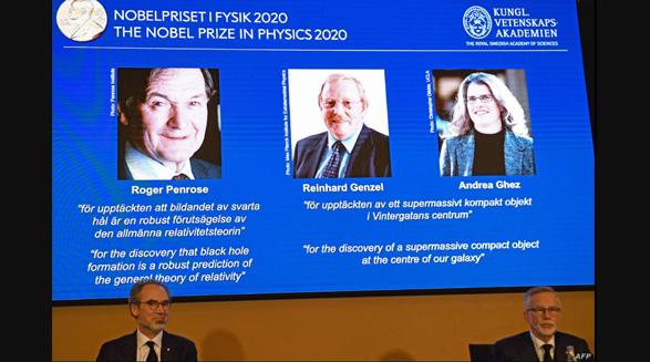 نوبل فیزیک امسال به اکتشافات مربوط به سیاهچالهها تعلق گرفت؛ دانشمند آمریکایی، چهارمین زن برنده نوبل فیزیک شد