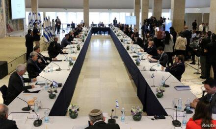 کابینه اسرائیل توافق صلح با امارات را تائید کرد
