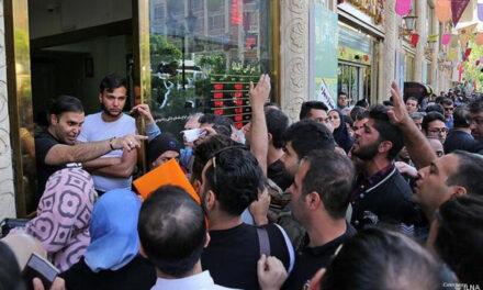 آشکار شدن گوشهای دیگر از فساد گسترده حکومتی در ایران؛ ۲۷ میلیارد دلار ارز صادراتی برنگشته است