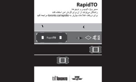 RapidTo