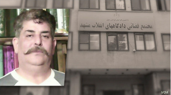 چهار سال پس از بازداشت شدن در مراسم روز کوروش؛ سه فعال مدنی مجموعاً به ۵۶ سال زندان محکوم شدند