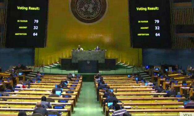 قطعنامه سازمان ملل علیه نقض حقوق بشر توسط جمهوری اسلامی تصویب شد؛ واکنش نماینده آمریکا