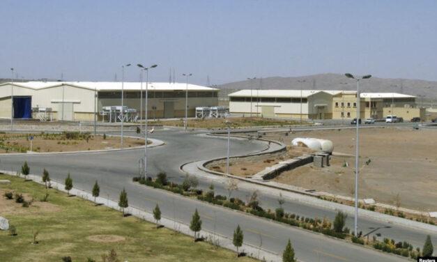 آژانس: ایران سانتریفیوژهای پیشرفته در نطنز نصب کرده است