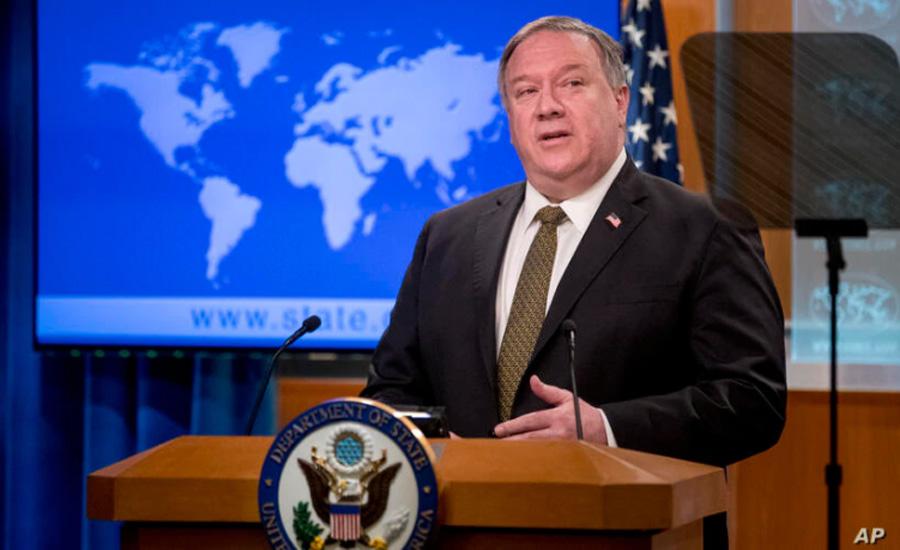 آمریکا سازمانهای هوایی، دریایی، هوافضا و همچنین نهادهای مرتبط به کشتیرانی ایران را تحریم کرد
