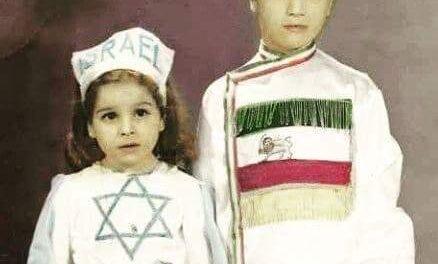 پوریم؛ عید یهودیان و سپاس از ایران باستان