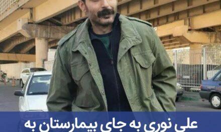 انتقال سریالی زندانیان سیاسی به امین آباد